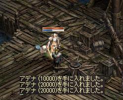 深海無欲4