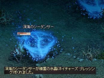 深海無欲8