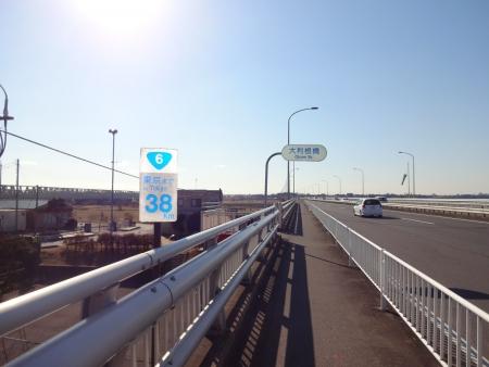 067大利根橋