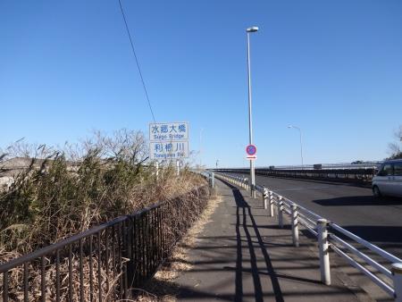 011急いで準備、出発、利根川を渡る水郷大橋
