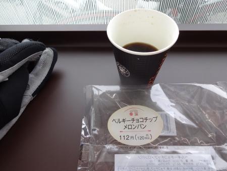 019メロンパンとホットコーヒー
