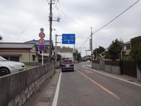 029この先左折、館山市方面へ