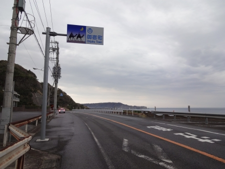 055御宿町にイン、銚子まではまだまだ
