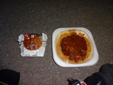 059スパゲティとハンバーガーを補給、寒い~!