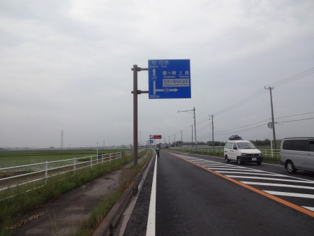 022栄町近辺から、若草大橋有料道路で茨城県に
