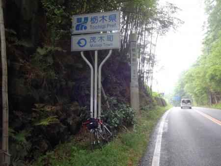 050栃木県に突入