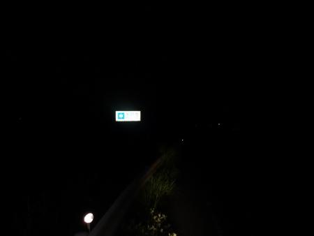060水戸市に20時前にイン