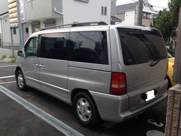 V280-2