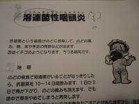DSC02580[1]