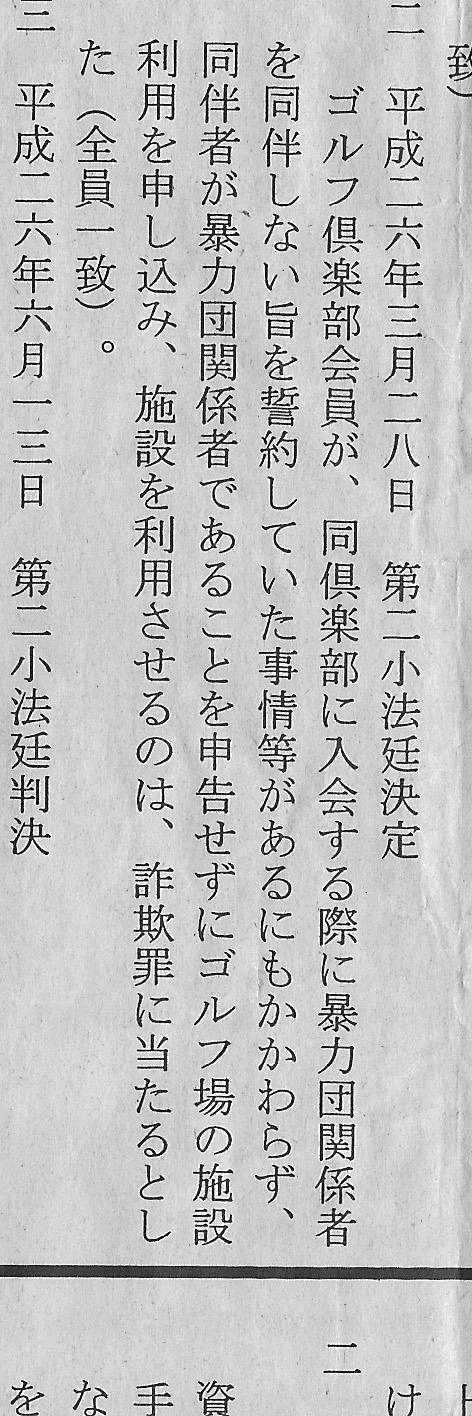 2_20150115081551ba0.jpg