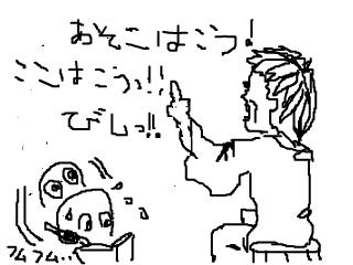 snap_daisyo01_201524145952.jpg