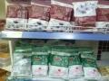 P1040581ビンコムタワーのスーパーは外国製品も多い