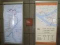 P1050135ウッドタウンの地下鉄駅