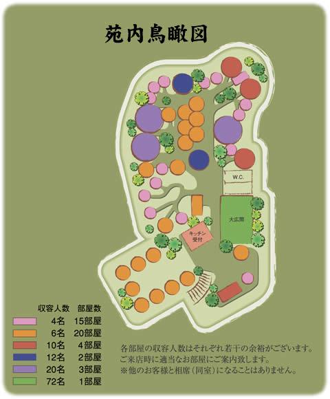 20060223-chokanzu2.jpg