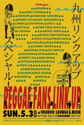 5_3 福岡REGGAE FANS LINK UP