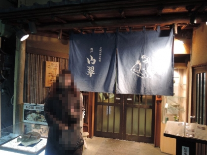 DSCN2009改