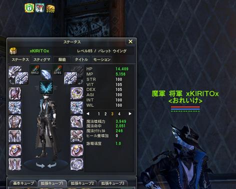 Aion0118.jpg