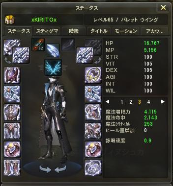 Aion0143.jpg