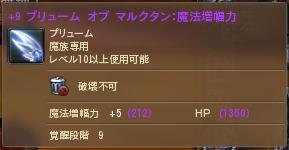 Aion0144.jpg