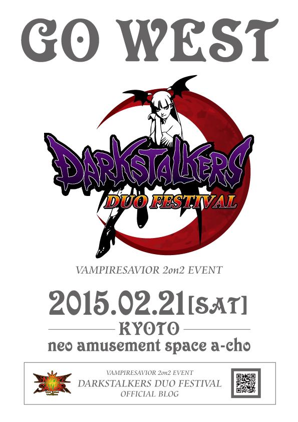 DDF_pos_1_201501260859408b3.jpg