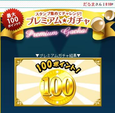 moppy-pg-100pt.jpg