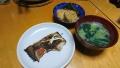 カレイの塩焼き 小松菜のお味噌汁 がんも 20170516