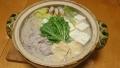 胡麻豆乳鍋 20150406