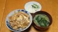 かつ丼 20150407
