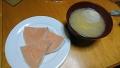 マスずし お餅入りじゃがいもと玉ねぎのお味噌汁 20170807