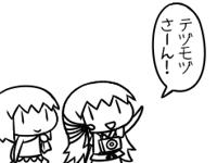 深海魚漫画49差分