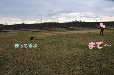 s-ロング待て3