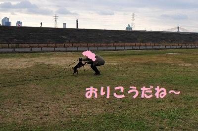 s-ロング待て6