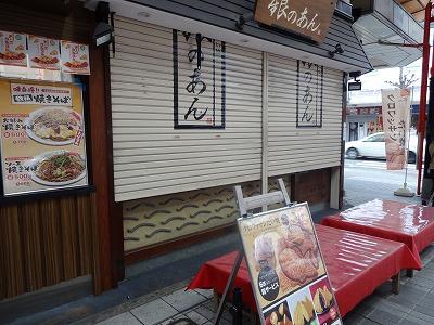 s-20150117大須 (12)