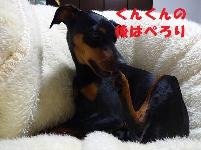 s-耳かいかい (4)