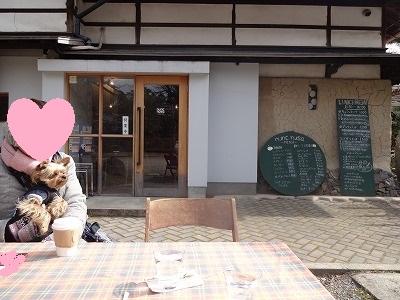 s-20150214公園カフェ (1)