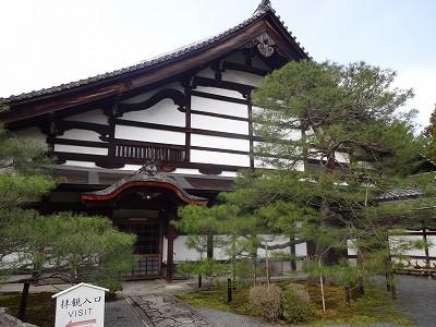 s-京都1