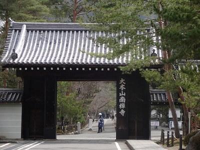 s-京都2