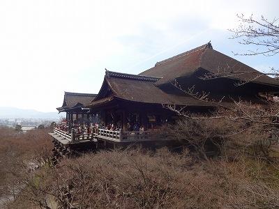 s-京都2 (1)