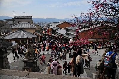s-京都2 (16)