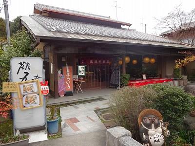 s-京都2 (21)