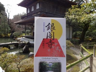 s-京都2 (23)
