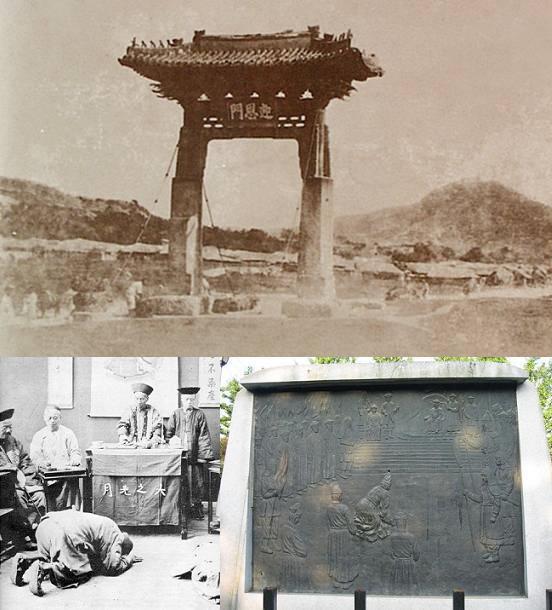 「迎恩門」朝鮮王が支那皇帝の使者を迎える際に土下座以上に屈辱的な【三跪九叩頭の礼】をさせられていた場所で、朝鮮王は、9回頭を地面に叩きつけて、ひれ伏し、清の使者を迎えた。