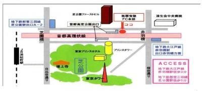 華宝塾地図