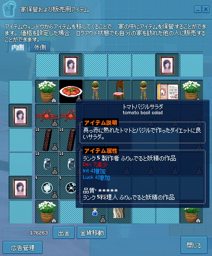 20150102-3.png