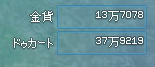 20150208-2.png