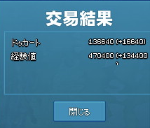 20150212-5.png