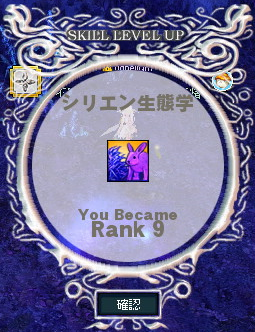 20150222-5.png