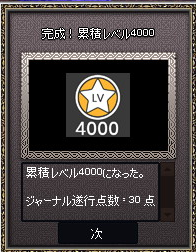 20150419-6.png