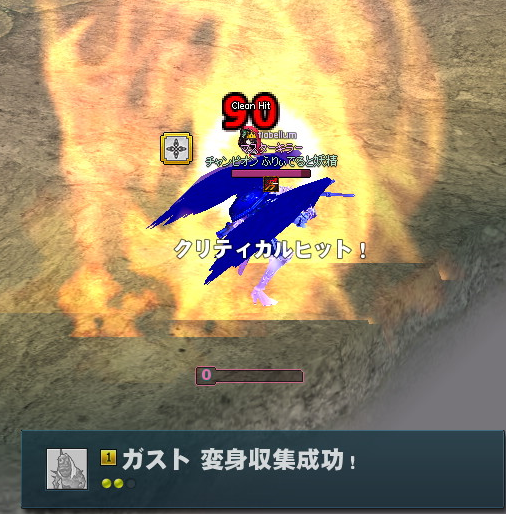20150419-8.png