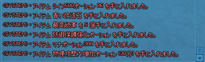 20150420-2.png